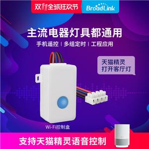 博联<span class=H>智能家居</span>wifi手机远程遥控电源灯具模块开关盒FA1无线控制器