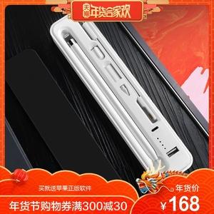 苹果<span class=H>iPad</span> Pro触控笔盒Apple Pencil专用笔套保护套笔座pen配件