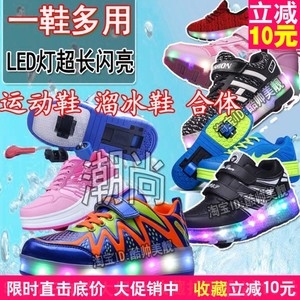 春夏季成人儿童鞋带轮子滑轮男童女童中大童鞋运动两穿溜冰闪灯鞋