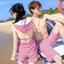 Women's three or four-piece bathing suit for couples