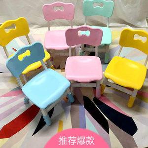 儿童升降椅子塑料幼儿园靠背椅宝宝凳<span class=H>座椅</span>凳子坐椅小孩家用小板凳