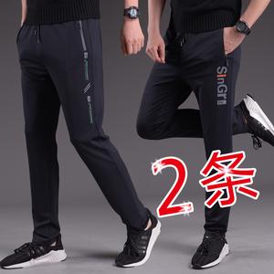 运动裤男长裤跑步健身户外休闲裤男短裤夏季薄款修身足球训练裤子