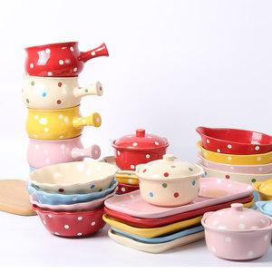 创意早餐碗 带把麦片碗 <span class=H>陶瓷</span><span class=H>泡面碗</span>甜品分格盘波点下午茶餐具套装