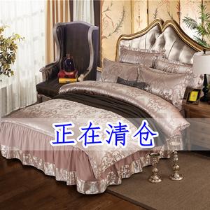 欧式床罩床裙四件套全棉纯棉贡缎提花<span class=H>床上</span><span class=H>用品</span>床套款床单裙式被套