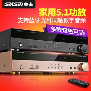 SNSIR/申士 PA-100 <span class=H>功放</span>机家用5.1 专业大功率 重低音蓝牙AV<span class=H>功放</span>
