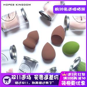 【3个装】葫芦<span class=H>美妆</span>蛋干湿两用不吃粉气垫化妆海绵粉扑抖音化妆蛋