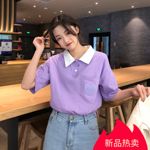 6535 Cotton Clothes Summer 2019 New Korean Version Wide-necked Short-sleeved T-shirt Women's Wear