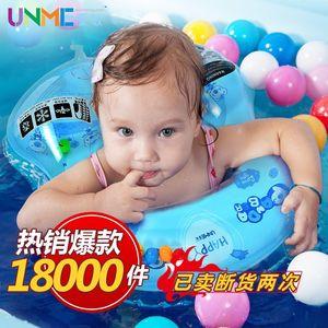 0婴儿1岁6个月3宝宝2儿童7<span class=H>游泳圈</span>4男5脖圈BB加厚8-9-10救生圈18半