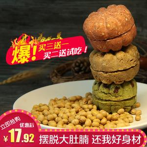 红豆薏米全麦燕麦<span class=H>饼干</span> 健身魔芋粗粮代餐低压缩卡脂无蔗糖零食品