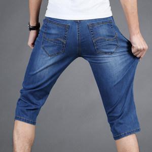 夏季<span class=H>薄款</span>高弹力牛仔<span class=H>短裤</span>男装七分裤<span class=H>弹性</span>修身大码青年五分裤7分裤