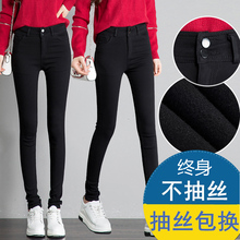 High waist and velvet underpants for women wearing thicker, new spring and autumn black pants lengthened Korean version is slim and warm
