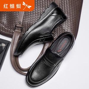 红蜻蜓旗舰店官方店男<span class=H>鞋</span>正品透气真皮商务休闲<span class=H>鞋</span>男士大码套脚皮<span class=H>鞋</span>