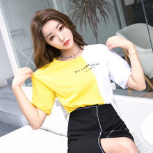 T-shirt Women's Wear 2009 Summer and Han Edition Fashionable and Loose Colour Coloured Printed Women's Clothing Female Popular Summer Short Sleeve T-shirts Female