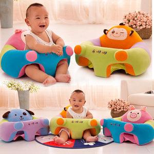 婴儿坐凳宝宝学坐神器学坐<span class=H>沙发椅</span>儿童靠背小椅子多功能护腰餐椅子