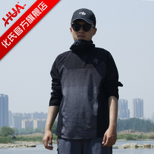 Yiwei 2019 New Fishing Clothing Ultra Light Sunscreen Clothing Thin Breathable Outdoor Sports Fishing Clothing