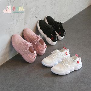 女童鞋子2019新款春夏儿童运动鞋男童网鞋小熊底透气网面小白<span class=H>单鞋</span>