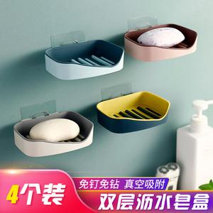 4个装!肥皂盒吸盘挂壁式免打孔