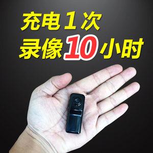 小型拇指数码摄像机1280x960高清无线迷你超小10小时监控录像灭灯