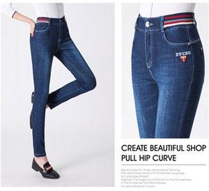 2018新款弹力时尚小脚<span class=H>牛仔裤</span>女士高档品牌铅笔小腿裤正品名牌女裤