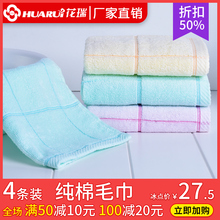 Summer cotton towel thin style household wash face absorbent cotton wash face towel thin soft manufacturers wholesale bath wipe face
