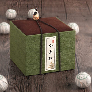 复古茶叶包装盒创意精美礼盒通用半斤装龙井茶小青柑定制<span class=H>高档</span>礼盒