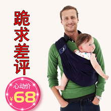 Multi-function baby sling front hug newborn bag summer cross-holding Sears four seasons universal baby sling