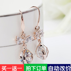 水晶<span class=H>耳环</span>长款吊坠时尚珍珠耳坠简约耳钉女气质韩国个性防过敏百搭