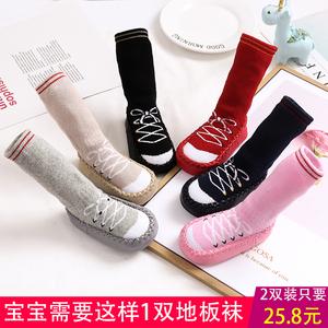 地板袜宝宝防滑底冬季加厚 儿童袜子秋冬纯棉学步婴儿鞋袜0-1-3岁
