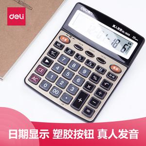 得力1559N真人语音<span class=H>计算器</span>12位大号办公水晶大按键大屏计算机财务