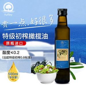 五岳散人推荐  英菲园橄榄油 500ml 特级初榨橄榄油 2瓶包邮