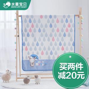 领10元券购买婴儿毛毯双层加厚秋冬季新生儿童法兰绒幼儿园春秋小毯子宝宝盖毯