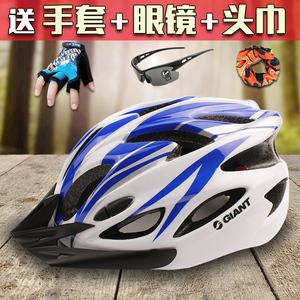 捷安特自行车<span class=H>骑行</span><span class=H>头盔</span>山地车一体成型超轻公路死飞单车男女安全帽