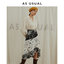 AS USUAL boutique 19AW Temperament Abstract Contrast Print Chiffon Skirt Umbrella Skirt A-Line Skirt