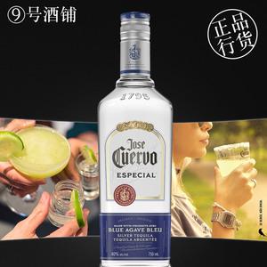 9号酒铺 cuervo豪帅银快活 <span class=H>龙舌兰</span>酒特基拉<span class=H>Tequila</span>鸡尾酒墨西哥