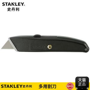 <span class=H>史丹利</span>工具多用<span class=H>割刀</span>美工刀裁纸贴膜刀工业级美工刀10-175-23