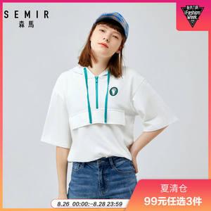 【环保系列】森马2019夏季新款短袖T恤女中长款BF风连帽印花<span class=H>上衣</span>