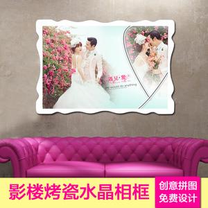 影楼水晶<span class=H>相框</span>挂墙创意组合摆台婚纱照洗照片冲印加制作相片框韩版