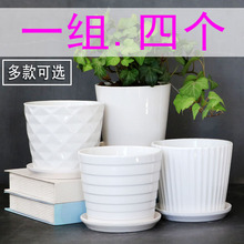 Flower pot ceramics large, super large, simple white household green radish fleshy little flower pot with tray