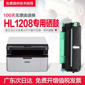 适用兄弟HL-1208<span class=H>粉盒</span>打印机<span class=H>硒鼓</span>易加粉墨盒激光复印晒鼓碳HL1218W