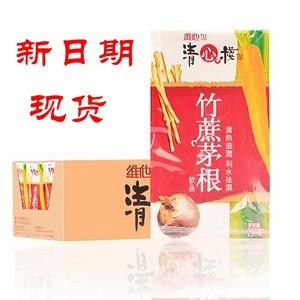 香港进口维他柠檬茶饮料清心栈竹蔗茅根250ml*24盒 正品 北京包邮