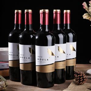 慕拉干红葡萄酒红酒整箱葡萄酒国产红酒赤霞珠梅洛干红6支装750ml