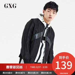 GXG夹克<span class=H>男装</span> 秋季热卖男士时尚潮流商务休闲韩版男夹克薄款外套男