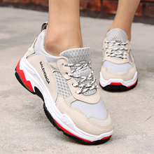 Torre shoes female leisure sports shoes
