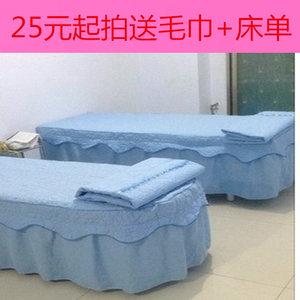 紫色按摩美容理疗纹绣洗头房<span class=H>床罩</span>四件套美容美甲床单被套带洞定做