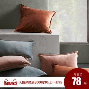 INK+IVY居家布艺 平绒与麻双面用靠垫套抱枕套多色枕头套 Lustre