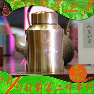 领30元券购买臻典 明前2019龙井新茶明前龙井特级125g罐装龙井春茶绿茶新茶叶