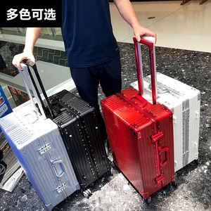 行李箱网红ins女男学生密码拉杆万向轮铝框20寸小型旅行皮箱子24