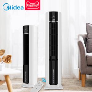美的<span class=H>空调扇</span>制冷风扇家用小空调冷风机加水单冷风扇新款冷气扇静音