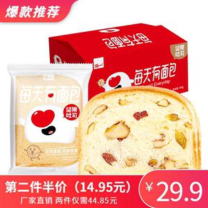 每天有面包 坚果夹心吐司面包列巴早餐营养糕点美食网红零食整箱