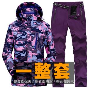 迷彩<span class=H>冲锋衣裤</span>套装女男三合一两件套加厚保暖防雨水登山服潮牌韩版